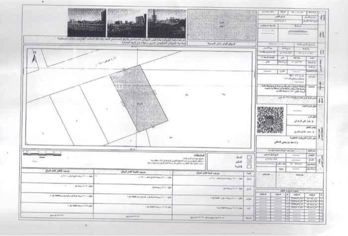أرض للبيع في حي ، شارع المدارس ، حي البغدادية الشرقية ، جدة ، جدة