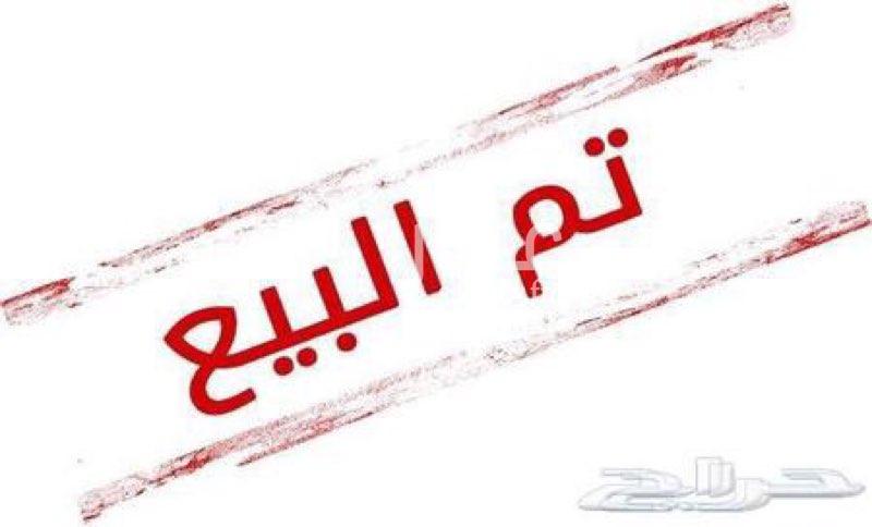 أرض للبيع في شارع وادي مارب ، حي الدار البيضاء ، الرياض ، الرياض