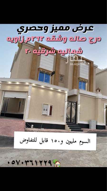 فيلا للبيع في شارع حقل ، حي ظهرة لبن ، الرياض ، الرياض