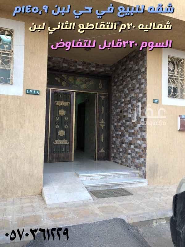 شقة للبيع في شارع لاهور ، حي ظهرة لبن ، الرياض ، الرياض