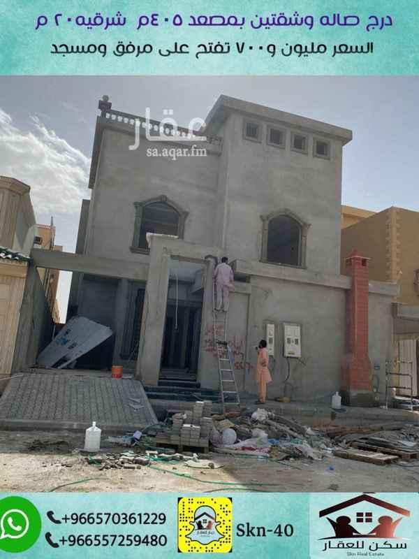 فيلا للبيع في شارع رحاب ، حي ظهرة لبن ، الرياض ، الرياض