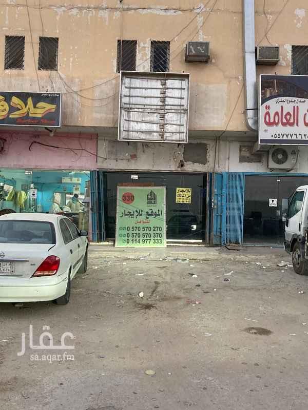 محل للإيجار في شارع ابن العميد ، حي السلي ، الرياض ، الرياض