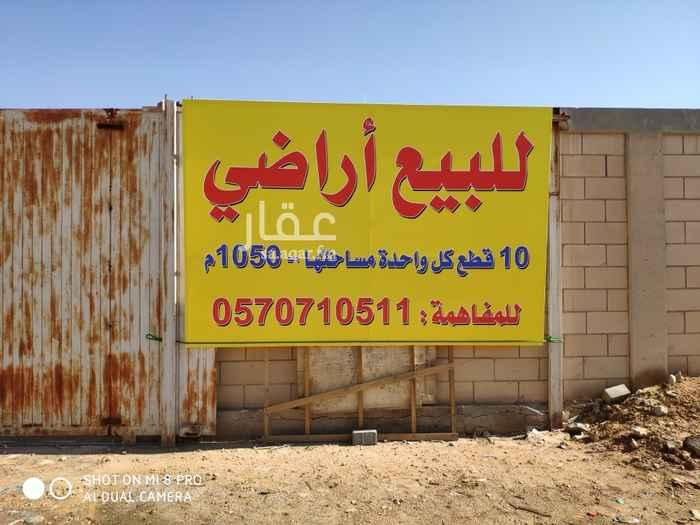 أرض للبيع في شارع شبه الجزيرة ، حي السلي ، الرياض