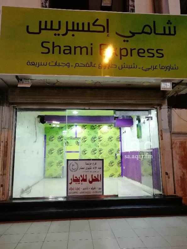 محل للإيجار في شارع الامام عبدالعزيز ، حي الفيصلية ، جدة