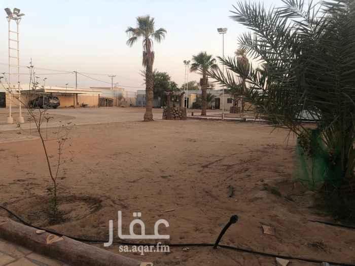 مزرعة للبيع في طريق خزام ، الرياض ، الرياض