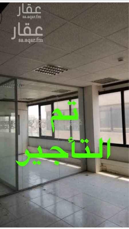 مكتب تجاري للإيجار في طريق الأمير محمد بن عبدالعزيز ، حي السليمانية ، الرياض ، الرياض