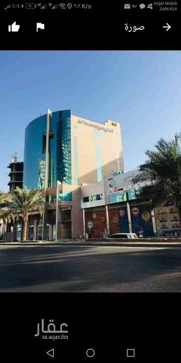 أرض للبيع في شارع البويب ، حي المربع ، الرياض