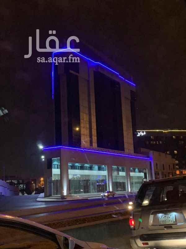 عمارة للبيع في طريق الملك فهد الفرعي ، حي المؤتمرات ، الرياض ، الرياض