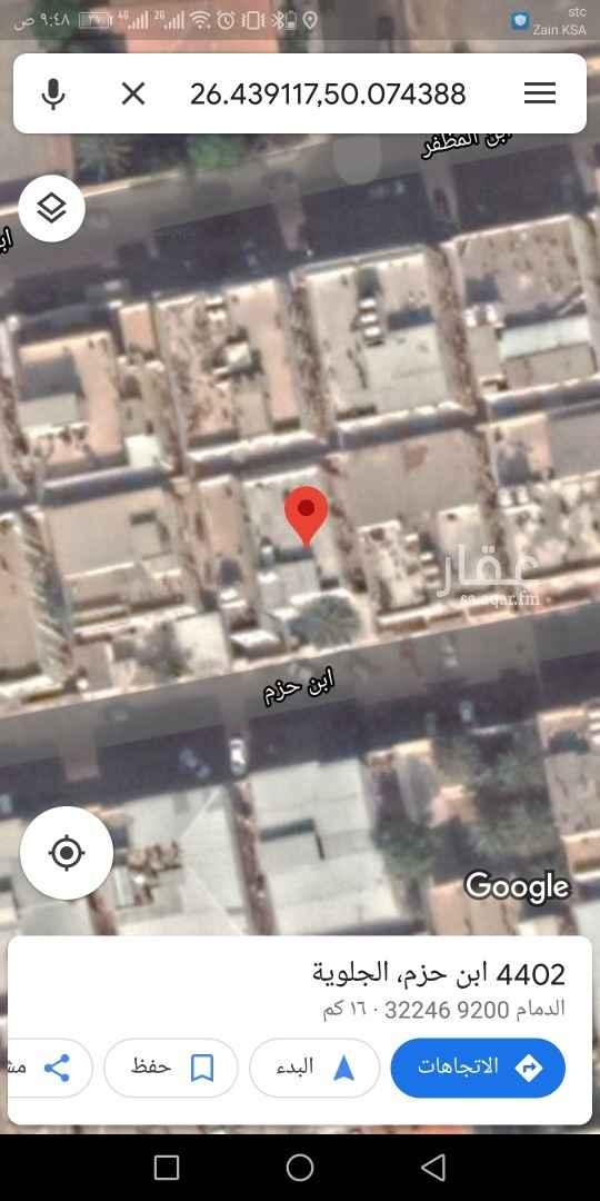 عمارة للبيع في شارع ابن حزم ، حي الجلوية ، الدمام ، الدمام