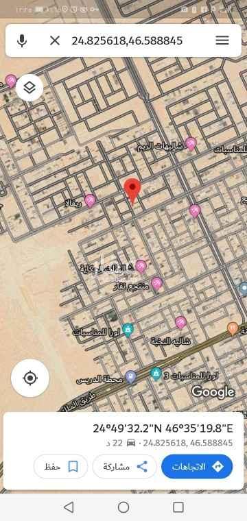 أرض للبيع في طريق الإمام عبدالله بن سعود بن عبدالعزيز الفرعي ، حي القادسية ، الرياض ، الرياض