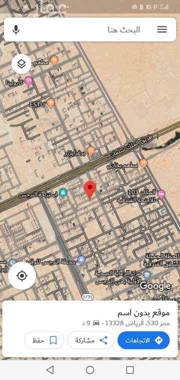 أرض للبيع في شارع عبدالله بن عبيد ، حي المعيزيلة ، الرياض ، الرياض