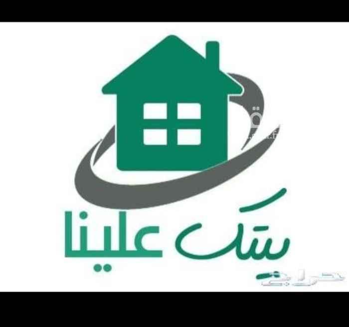 فيلا للإيجار في شارع عمرو بن خارجة الانصاري ، حي التحلية ، الخبر ، الخبر