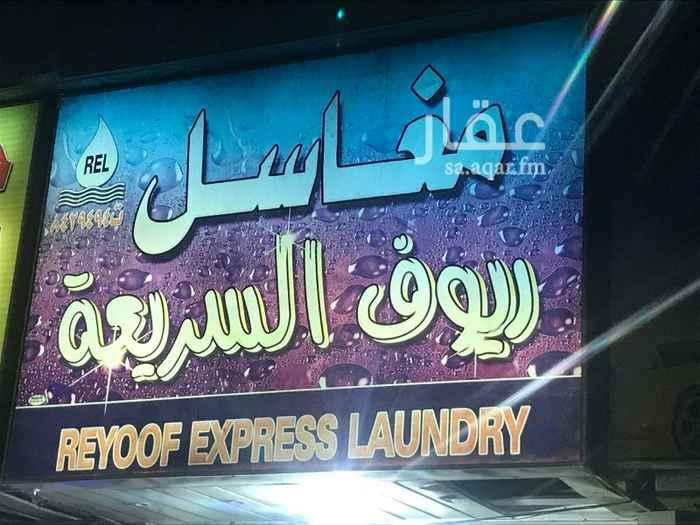 محل للبيع في شارع مسعود الأموي ، حي غرناطة ، الدمام