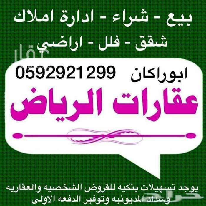 فيلا للبيع في شارع الليطاني ، حي الحزم ، الرياض