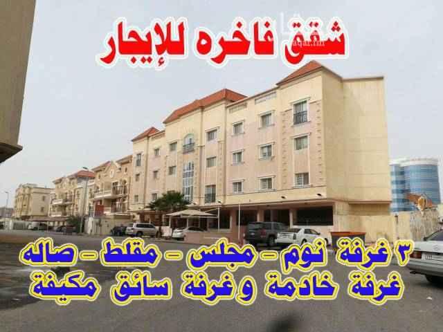 شقة للإيجار في شارع محمد اليوسف ، حي العليا ، الخبر