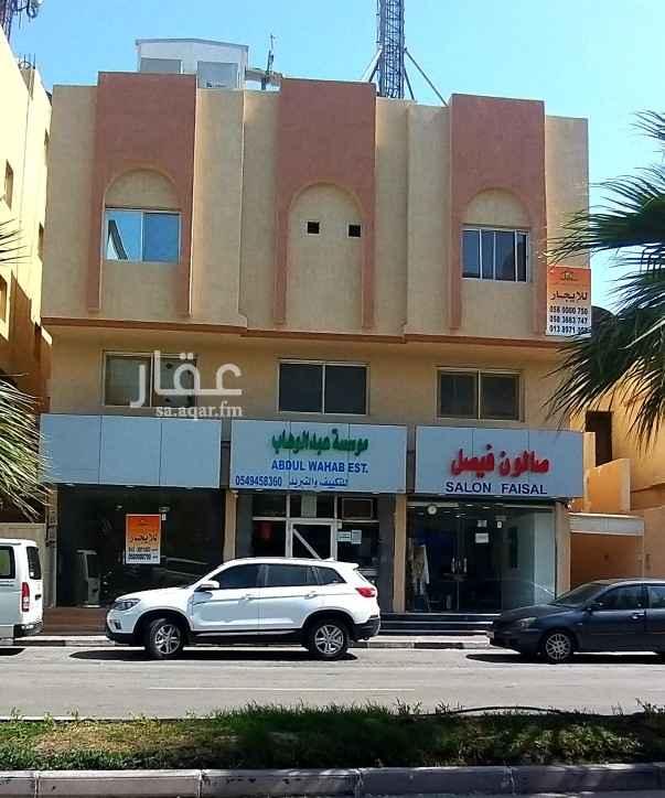 شقة للإيجار في شارع الأمير مقرن ، حي مدينة العمال ، الخبر ، الخبر
