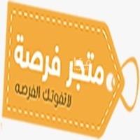 فيلا للبيع في شارع الأشج ، حي الريان ، الرياض