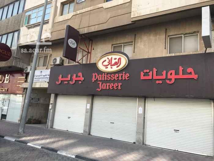 مكتب تجاري للإيجار في طريق الملك عبدالعزيز, الخبر الشمالية, الخبر