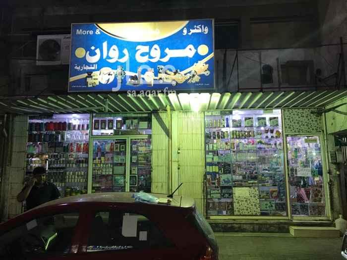 محل للإيجار في شارع الامير نايف ، حي الخبر الشمالية ، الخبر