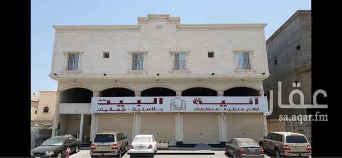 عمارة للبيع في شارع ابو عبد الرحمن بن عقيل ، حي الخزامى ، الخبر ، الخبر