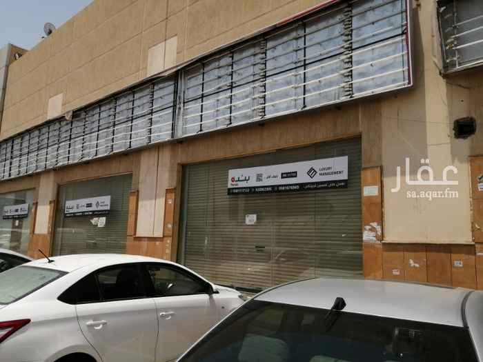 محل للإيجار في طريق الملك فهد ، حي عتيقة ، الرياض