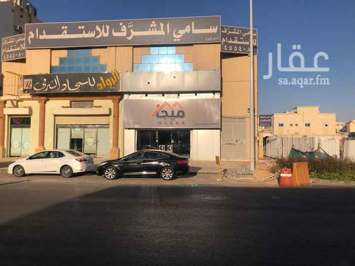 عمارة للبيع في شارع العليا ، حي الورود ، الرياض ، الرياض