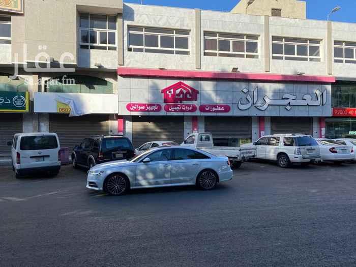 محل للإيجار في شارع المكرونة ، حي مشرفة ، جدة ، جدة