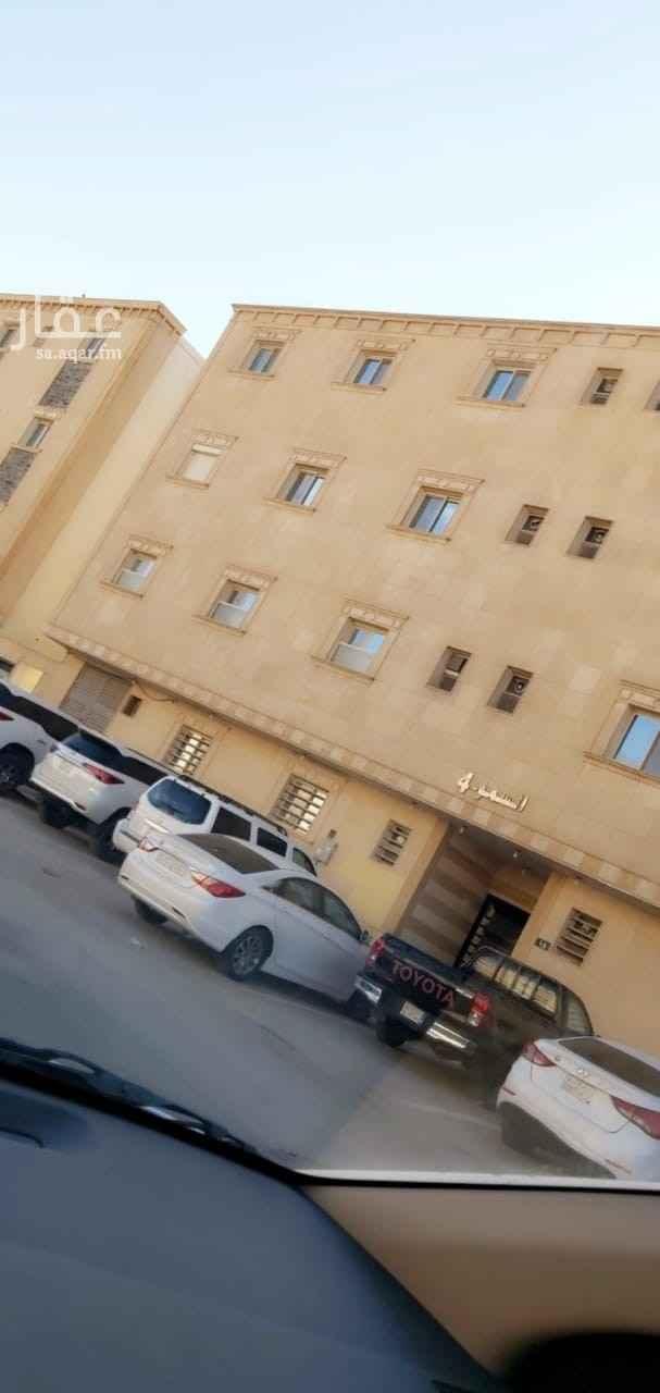 شقة للبيع في شارع مرات ، حي ظهرة لبن ، الرياض ، الرياض