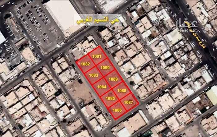 أرض للإيجار في شارع سميراء ، حي النسيم الغربي ، الرياض