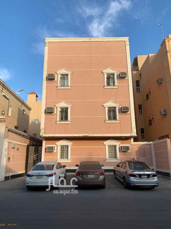 شقة للإيجار في شارع بدر المزني ، حي الضباط ، الرياض ، الرياض