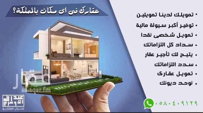 شقة للبيع في شارع فاس ، حي ظهرة لبن ، الرياض ، الرياض