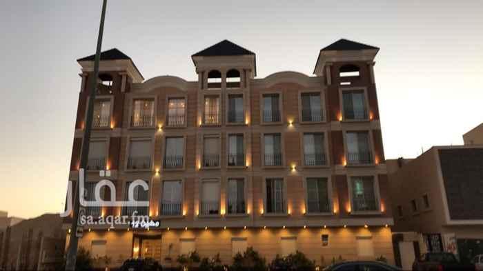 شقة للإيجار في شارع الاعتدال ، حي الملقا ، الرياض