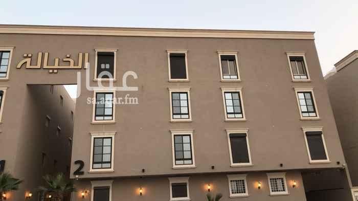شقة للإيجار في شارع الخيالة ، حي الياسمين ، الرياض