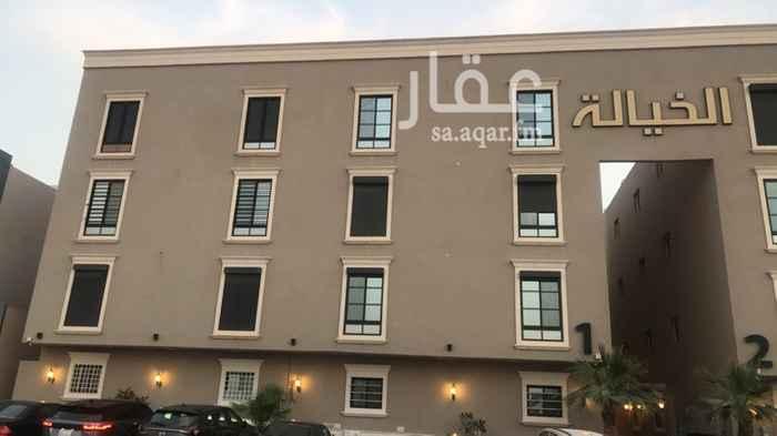 شقة للإيجار في شارع الخيالة ، حي الياسمين ، الرياض ، الرياض