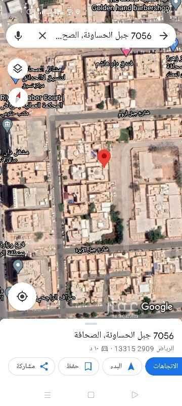 أرض للبيع في شارع جبل الابره ، حي الصحافة ، الرياض ، الرياض
