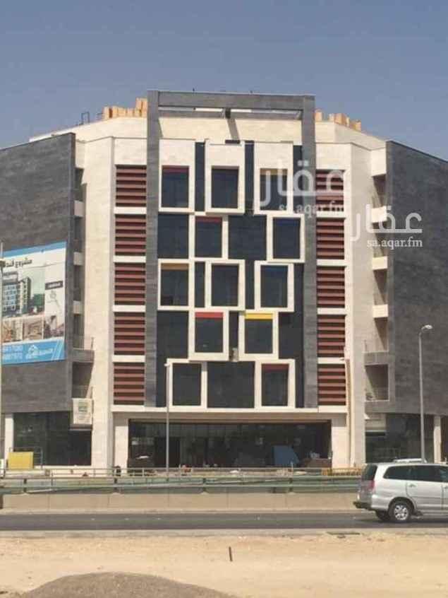 عمارة للبيع في طريق الملك عبدالله ، حي المغرزات ، الرياض ، الرياض