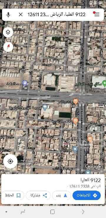 أرض للبيع في شارع الأمير محمد بن عبدالعزيز آل سعود ، حي الربوة ، الرياض