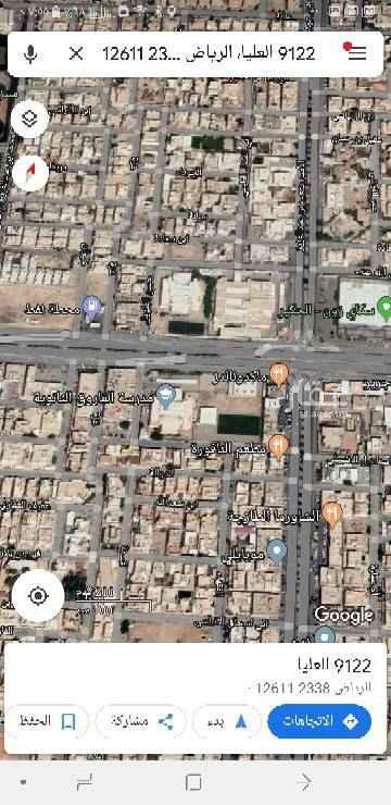 أرض للبيع في شارع خلف بن سهل ، حي الربوة ، الرياض