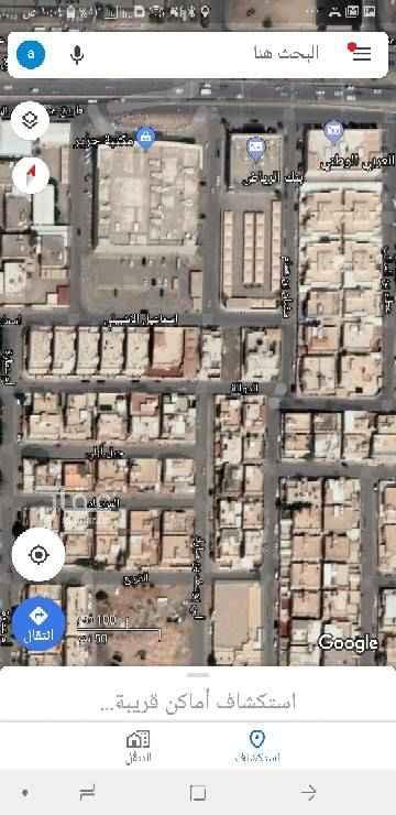 أرض للبيع في شارع علي القطان ، حي الربوة ، الرياض
