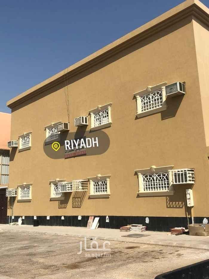 عمارة للبيع في شارع حمزة بن عبد المطلب ، حي السويدي الغربي ، الرياض