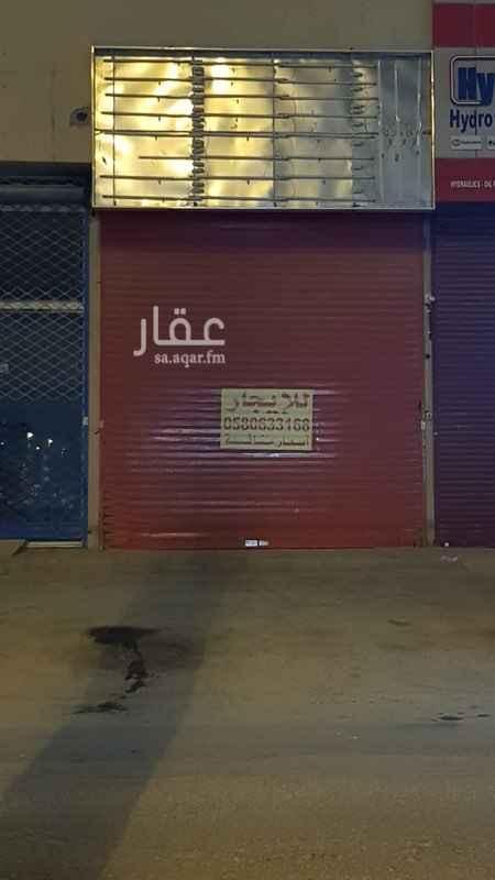 محل للإيجار في شارع ضرار بن الازور ، حي الخالدية ، الرياض