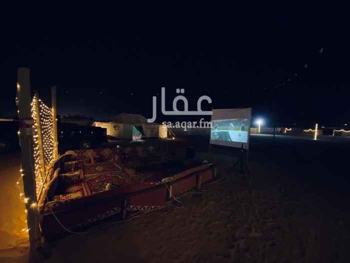 مخيم للإيجار في الرياض
