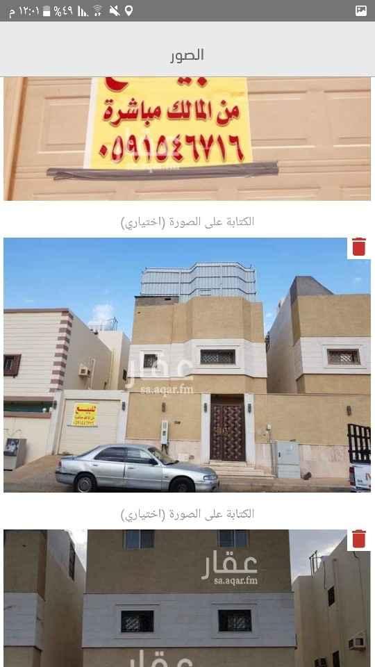 فيلا للبيع في حي الملك فهد ، المدينة المنورة ، المدينة المنورة