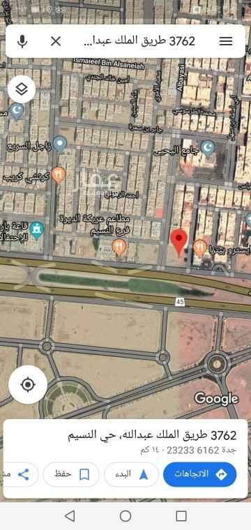 أرض للإيجار في طريق الملك عبدالله ، حي النسيم ، جدة ، جدة