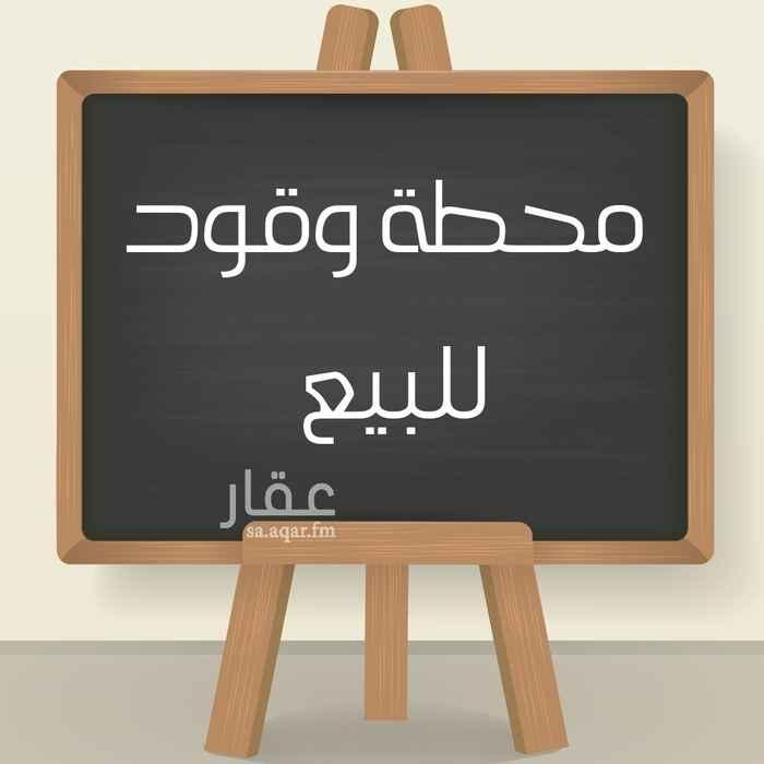 مستودع للإيجار في طريق الامير متعب بن عبدالعزيز ، حي الصفا ، جدة ، جدة