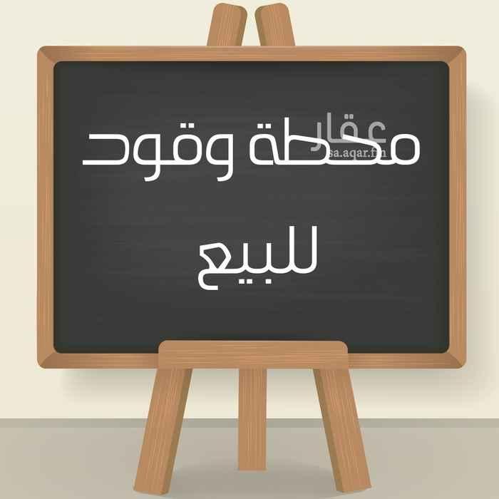 مستودع للإيجار في شارع الخطيب التبريزي ، حي البوادي ، جدة ، جدة