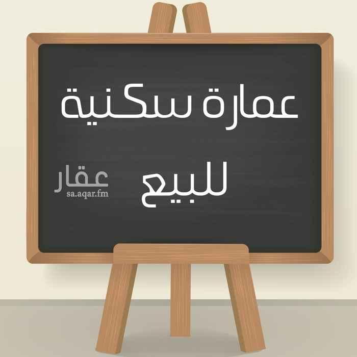 عمارة للبيع في شارع دليل الاجتهاد ، حي مدائن الفهد ، جدة ، جدة