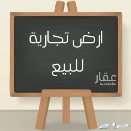 أرض للبيع في شارع العليا ، حي العليا ، الرياض ، الرياض