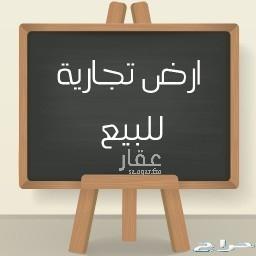 أرض للبيع في شارع نور الدين النصاري ، حي الورود ، جدة ، جدة