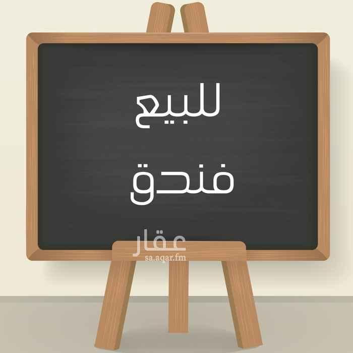 عمارة للبيع في شارع الراغب الاصفهاني ، حي النعيم ، جدة ، جدة